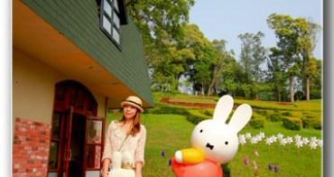 ★苗栗★西湖渡假村,米菲兔真可愛