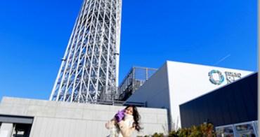 ★日本★東京藍天精彩行DAY1。新宿王子飯店、晴空塔、Solomachi商場
