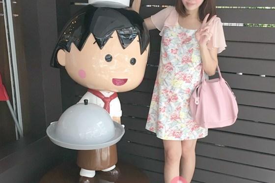 ★台北★櫻桃小丸子主題餐廳,有設計感的可愛裝潢