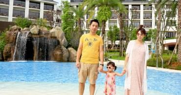 ★桃園★大溪笠復威斯汀度假酒店,親子度假好去處,房間超舒適的