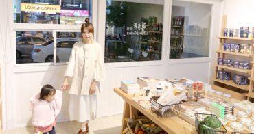 ★新竹★竹北薄多義義式餐廳新開幕,環境舒適、餐點美味又便宜
