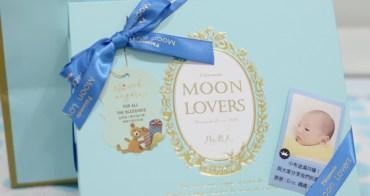 ★寶寶★彌月蛋糕禮盒,月之戀人的藍色邱比特禮盒款