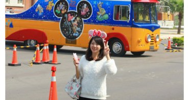 ★新竹★竹北颩燈會,遇見東京迪士尼