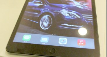 ★3C★iPad mini配備Retina顯示器,開箱文