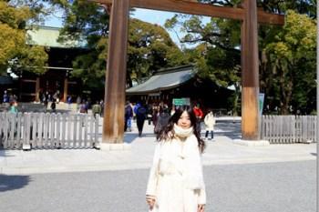 ★日本★東京藍天精彩行DAY4。HARBS甜點、明治神宮、表參道、竹下通、新宿