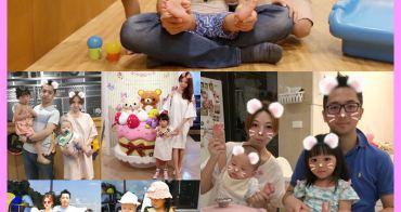 ★寶寶★小猴咩成長日誌(更新至2Y11M)