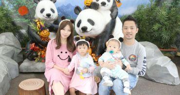 ★日本★雙寶東京迪士尼慶生行。DAY3上野動物園、DAY6利木津巴士、戰利品