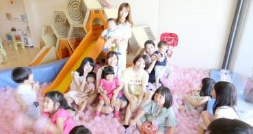 ★新竹★竹北共好親子餐廳,粉紅球池好可愛