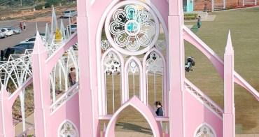 ★新竹★湖口薇絲山庭景觀咖啡廳,粉紅教堂、快拍明星夢攝影棚