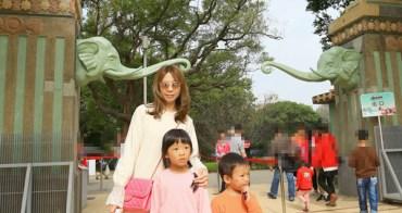★新竹★新竹市立動物園重新開園,近距離看動物好可愛