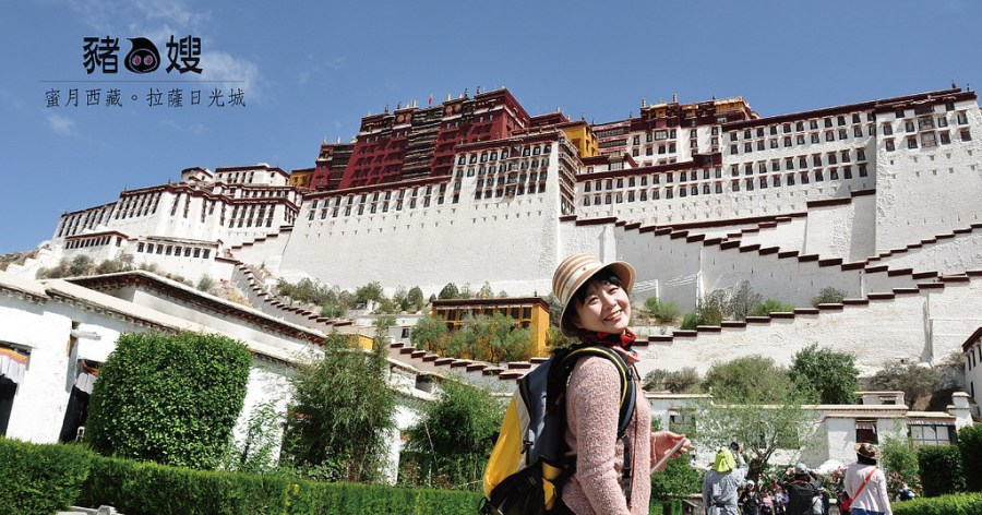 │西藏│拉薩日光城。紅山上的布達拉宮。大昭寺八廓街藏虔誠。蜜月DAY2&3