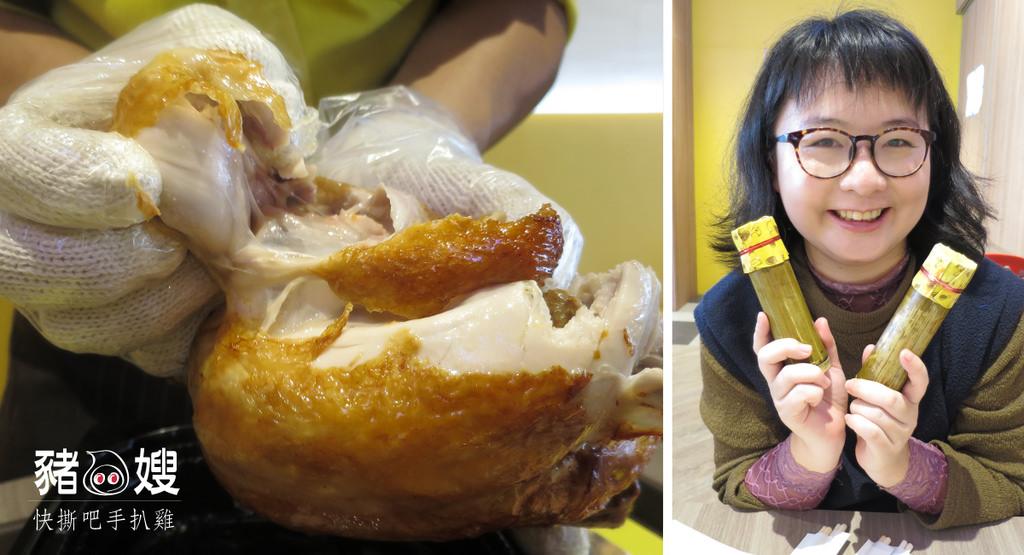 │台中│Gaomei高美脆皮手扒雞。土雞油竹筒飯。手撕懷舊古早味。逛逢甲呷烤雞!