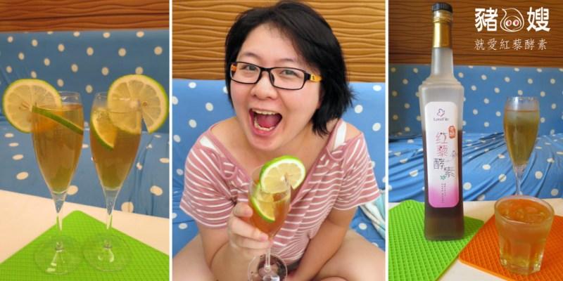 │養生│就愛穀類紅寶石。台灣紅藜麥幫助消化。LOVEFITE元酿紅藜酵素好喝又健康