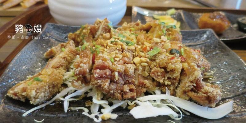 │桃園│泰酷 Thai cook。椰香炸芭娜娜。泰式定食料理。工業風裝潢有大金象好運氣