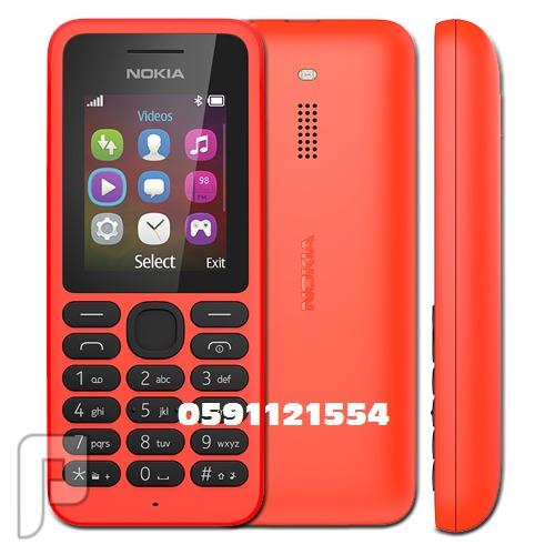 جوال نوكيا 130 Nokia شريحتين ابو كشاف القديم جديد مستعمل