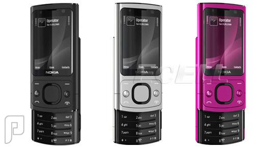 جوال نوكيا Nokia 6700 Slide جوال نوكيا 6700 سلايد سحاب مستعمل