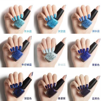 藍色美甲圖片!推薦5款好看的藍色指甲油 - M頭條