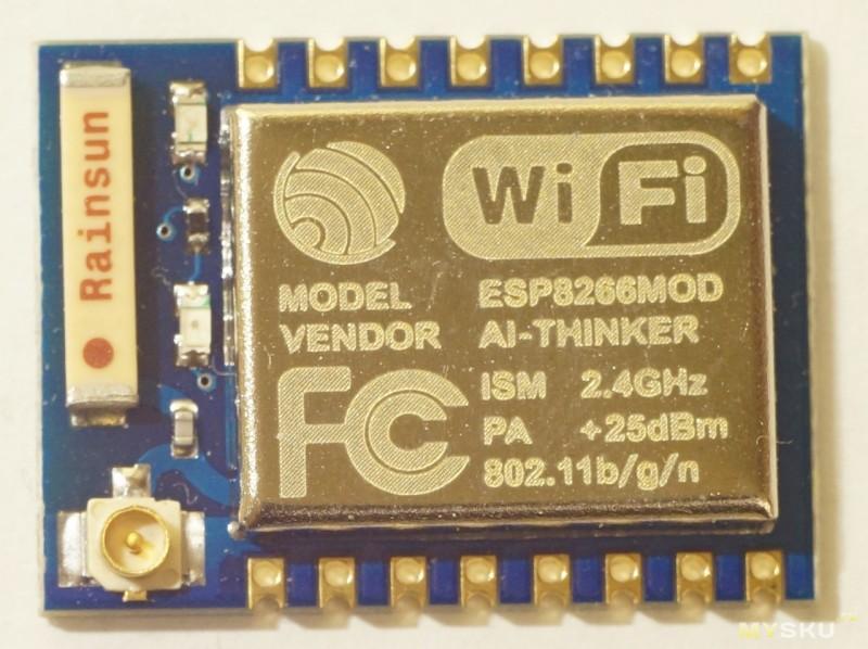 WiFi module ESP8266 ESP07 for home automation  ESP8266