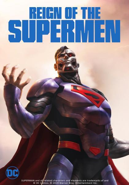 超人王朝 - 動作冒險 - 電影線上看 - myVideo | 陪你每一刻