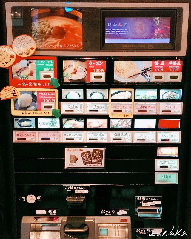 一蘭拉麵-原宿店點餐機(2013)