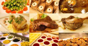 員林昇財麗禧酒店》麗景西餐廳,早餐+晚餐自助餐buffet(一泊二食)