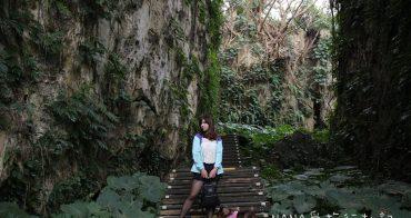 小琉球景點》山豬溝生態步道。鬼斧神工大自然景色