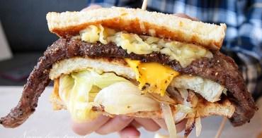 員林美食》晨食坊。員林隱藏文青風餐廳,大推超浮誇PRIME等級牛排三明治