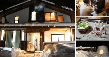 日本秋田民宿》綠之風ファーム inn。民宿宛如童話故事裡小木屋,藏身於秋田角館町