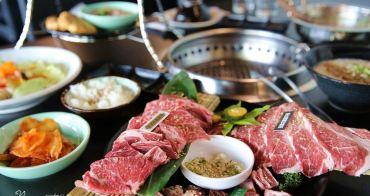 彰化花壇》牧野極致燒肉鍋物。花壇首間燒肉店,大口吃伊比利豬,澳洲極盛和牛,除了燒肉還有海鮮鍋物!