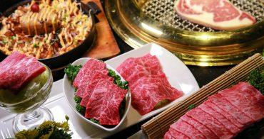 台中公益路》塩選輕塩風燒肉。聚餐節慶首選!五款精緻鹽,享受肉質原味(有特約停車場)