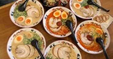 沖繩》暖暮拉麵(系滿店)。沖繩超人氣美食暖暮拉麵,走到哪都是台灣人