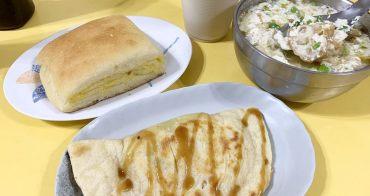 彰化員林》和平早點.烤蛋餅。在地人相傳古早味,員林人深夜與清晨都想吃烤蛋餅+鹹豆漿