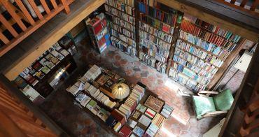 彰化鹿港》書集喜室。重塑鹿港老屋的年代風光,品茶,品書香,鹿港的小秘境