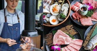 彰化員林》官東燒肉員林店。專人服務日式燒烤,享受精緻手藝,品嘗食材原味風味