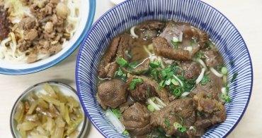 員林》門裡有家 牛肉麵。超浮誇牛肉塊鋪滿鋪好,肉多多養氣牛肉麵