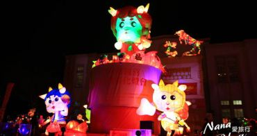 【彰化市旅遊景點】2015台灣彰化燈會❤不用人擠人的全國花燈競賽「羊羊齊報喜」主燈小型燈會