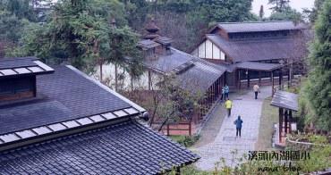 南投景點》鹿谷溪頭.內湖森林國小。全國最美的日式風格森林國小,誤以為日本居然是一所學校(假日限定)