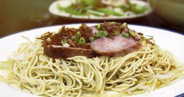【彰化大村美食】麵對麵 麵食館❤隱藏版便宜小吃,在台灣也能吃到道地的馬來西亞風味菜重點還能加麵不用錢。大村美食/大村餐廳/馬來西亞/員林美食