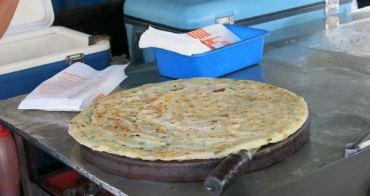【苗栗美食。通霄】銅板美食俗各大碗的蔥油餅❤馬祖蔥油餅