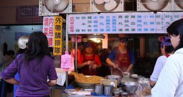 【苗栗市美食】第一佳水晶餃,在地人推薦南苗客家美食街銅板美食,大推水晶餃、炒麵。