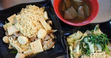 【員林第一市場美食】就醬滷員林店.必吃四川鴨血.台灣傳統風味與道地四川滷味(員林美食小吃/員林消夜/滷味)