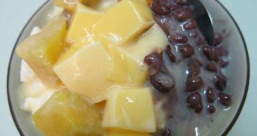 【員林冰店】樂曼尼豆花冰品❤這種天氣滿腦子都想著冰!真材實料~自製手工布丁好好食。員林美食/員林小吃/員林挫冰