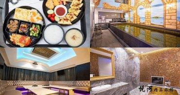 台中汽車旅館》逢甲悅河精品旅館。VOGA MOTEL,私人游泳池+超大KTV包廂歡唱設備(寵物友善)