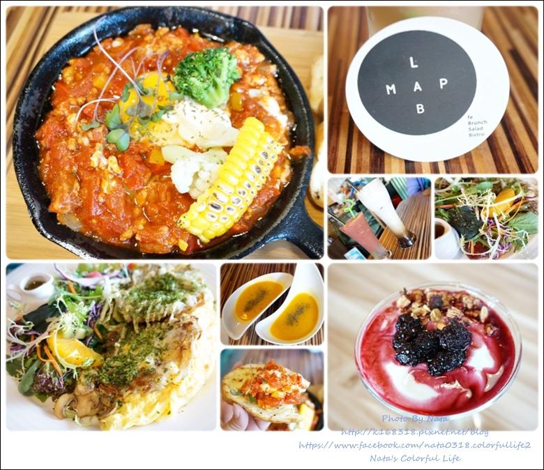 【美食♔台南北區】MAP LAB Kitchen旅圖餐廚。創意健康料理!餐點有早午餐、下午茶、晚餐從早吃到晚都沒有問題。鄰近花園夜市