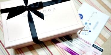 【BOX】butybox〃July美妝體驗盒♥仲夏限量版