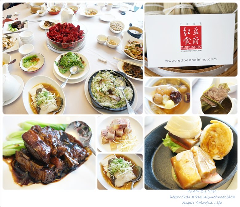 【美食♔高雄前金區】紅豆食府(高雄大立店)。上海美食魅力無法檔!有平日商業午餐和饕客合餐,帶長輩聚餐好選擇