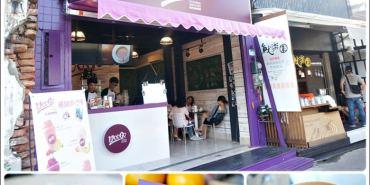 【美食♔台南中西區】Woogo Juice 加州果昔(正興店)。位於中正商圈、淺草新天地~來自加州口味的果昔,來喝一杯透心涼的獨特冰沙吧!