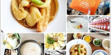 【美食♔台南東區】長鼻子泰式咖哩。鄰近台南火車站和成大~親子友善餐廳!全日供餐,咖哩辛香胃口大開、激推透心涼的甜點–摩摩喳喳&香蕉椰奶甜湯