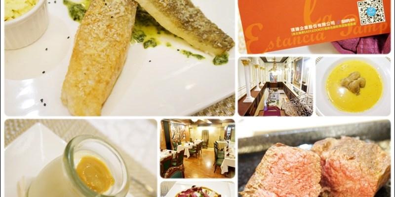 【美食♔台南中西區】彭峇莊園。阿根廷碳烤創意料理!適合情侶或是夫妻慶祝紀念日~不能錯過的好所在