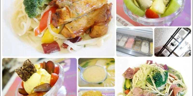 【美食♔台南北區】蜜露爾ME LOVER。拒絕黑心食品!對食材把關、堅持現熬。健康、美味,值得回訪